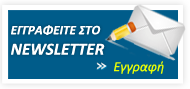 eggrafeite newsletter2